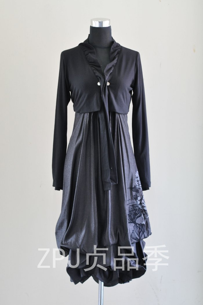 Temperate Cop Copine Spring And Autumn Cape Outerwear Twinset Two-piece Dress 031125 Women's Clothing