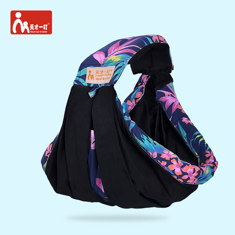 Baby Sling, Baby Wrap Carrier, Nursing Cover and Baby Slings and Wraps for Infants and Newborn Infant Wrap Carrier Sling hot selling baby carrier soft infant wrap breathable infant hipseat toddler sling carrier for newborn carrying slings for babies