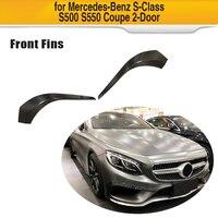 Bumper Fins For Mercedes Benz S500 S550 Coupe 2 Door 2014 2017 Carbon Fiber Car Boday parts Front Bumper Accessories