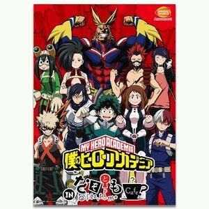 My Hero Academia Japanese Anim