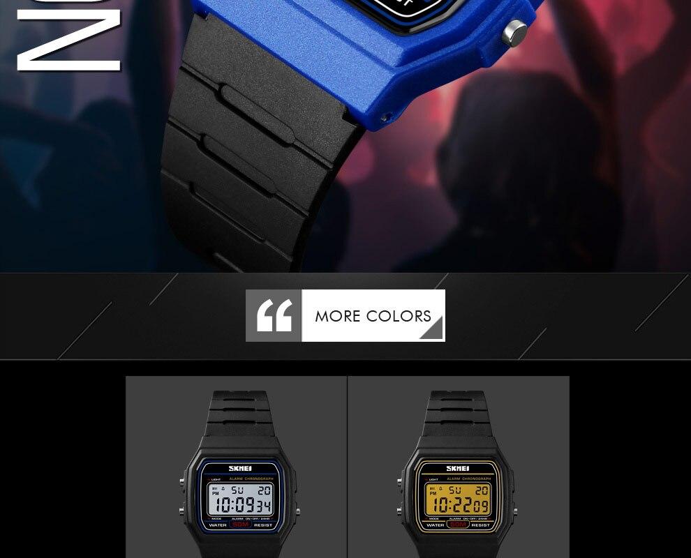 digital watch (4)