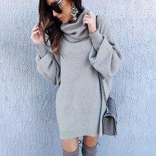 MUXU autumn winter Knitting Sweater Loose long sleeve dress streetwear turtleneck sweater women dresses pullover womens clothing