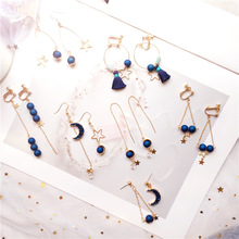 Korean Handmade Blue Star Moon Beads Tassels Woman Hanging Dangle Drop Earrings Fashion Jewelry Accessories-JQD5 korean handmade cute cartoon rabbit woman hanging dangle drop earrings fashion jewelry accessories jqd5