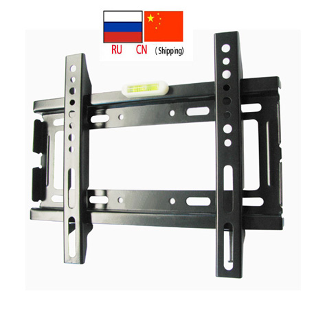 free shipping VESA 200x200 for 10inch to 37 inch LCD LED PLASMA tv wall bracket mount stand holder