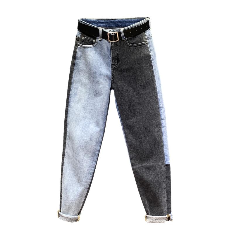 WQJGR 2019 News Jeans Female Spring And Autumn Loose High Waist Women Jeans Feet Straight Pants Women