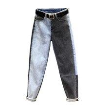 WQJGR 2019 news jeans female spring and autumn loose high waist Women feet straight pants women