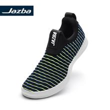 Jazba LEHAR Dual Tone Knitted Slip-On Shoe Men Sneakers Running Shoes Athleisure Light Soft  Breathable Casual Walking