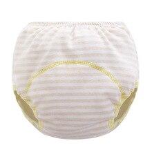 30 шт./лот Высокая QualityBaby желтый/синий/розовый полосатый хлопок обучения брюки ткань Подгузники дополнительно три потянув Pants1-3Years
