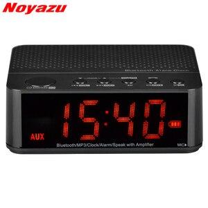Noyazu Multifunctional Bluetooth Speaker Mini Portable Wireless Speaker Amplifier FM Radio LED Alarm Clock For Mobile Phone