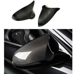 Carbon fiber mirror covers for