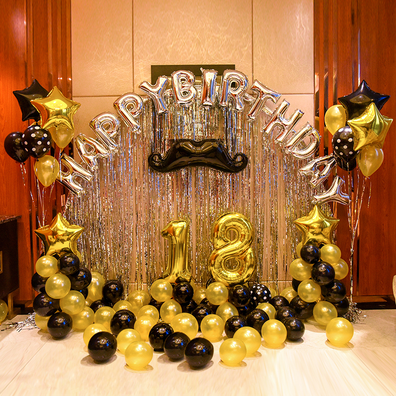 1set 21 18 25 30 50 years old Birthday Balloons Party Decoration Black Banner 2.3g Gold Latex Balloon 40inch Number digit globos