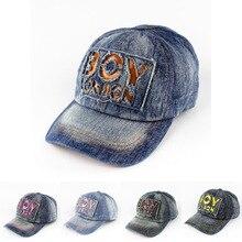 2016 Unisex Adjustable Women Snapback Classical Jean Fashion Baseball Cap Men Snapback Hat BOY Baseball Cap