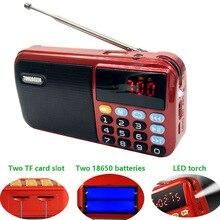 C-803 с двумя разъемами 18650 батареи и светодиодный фонарик и двумя слотами для карт TF портативное fm-радио беспроводной USB динамик MP3-плеер