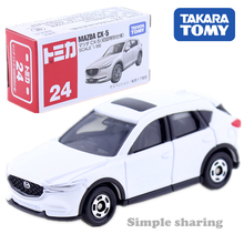 Putih Kendaraan Mainan 24