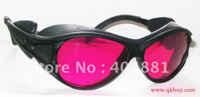 ФОТО 520-590nm black frame, laser safety glasses O.D 2.5 CE certified
