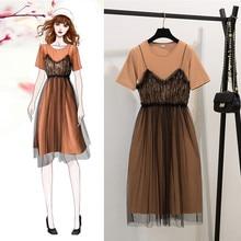 ICHOIX 2 pieces sets women dress short sleeve long T-shirt cotton casual sequins mesh summer Casual outfits
