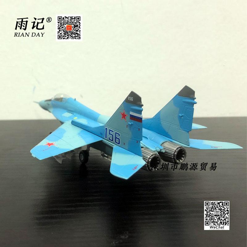 MiG-29 (20)