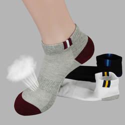 2 пар/упак. Новые Осенние Летние взрослые мужские модные хлопковые носки без пятки сетчатые удобные носки для мужчин