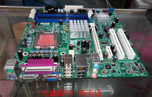 Original sale of G43/G41 MS-7594 fully integrated DDR3 775 pin