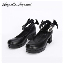 The Devil's Wing 6cm Block Heel Ankle Strap Gothic Punk Lolita Shoes for Girls BLACK