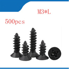 500PCS-M3*6/8/10...25 Black Small Screw Countersunk Head Tapping Screws  Electronic Tapping Head