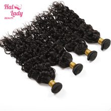 Halo Lady Beauty Brazilian Water Wave Hair Weave 14 16 18 20 22 24 Inches Human Hair Extensions 1 Bundle Only Natural Color Remy(China)