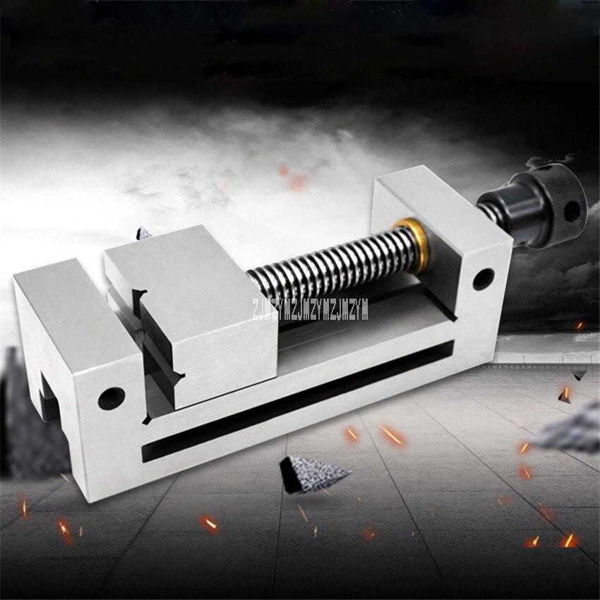 QGG150 haute qualité 6 pouces précision banc étau manuel à Angle droit lot vis plat pinces rectifieuse étau 0.01mm/100 m