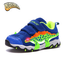 Dinoskulls 2018 new spring balloon children's sports shoes leather casual shoes spring and autumn models sports shoes boy 3D lig