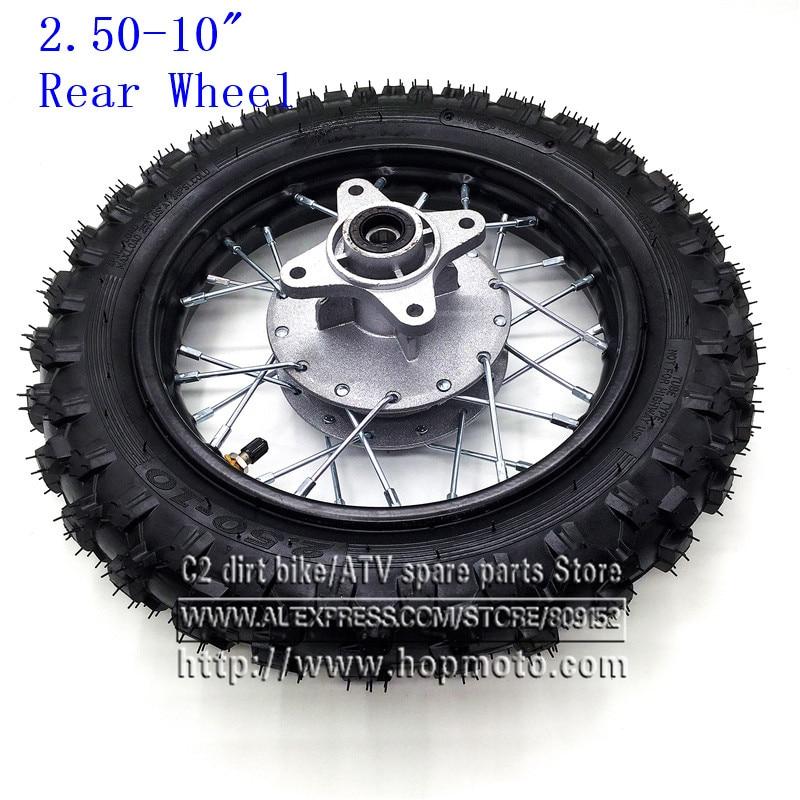 10 Inch Dirt Bike Wheel Spokes