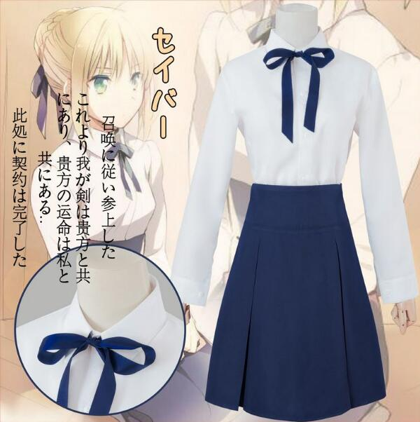 Fate/Stay night Saber Arturia Pendragon cosplay