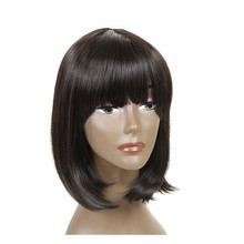 Feibin Bob Short Wigs With Bangs For Women Synthetic Straight Black Hair 14inches