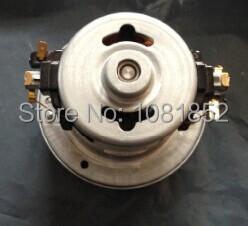 CRS-105 Thru-Flow Vacuum cleaner motor copper wire motor 220V 1200W small motor diameter 105mm