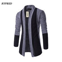 New Autumn Winter Long Mens Cardigan Sweater Men 2017 Classic Fashion Patchwork Slim Fit Shawl Collar Jumpers Knit sueter hombre