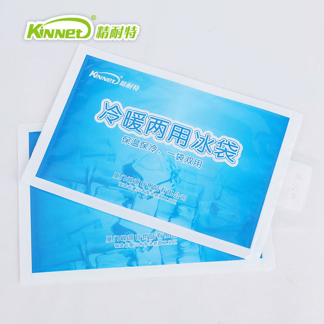 KinNet 7pcs/lot 200ml thicken Reusable Gel Ice Bag Cool Pack High Quality Fresh Cold Cooler Bags For Food Storage,Picnic Ice Bag