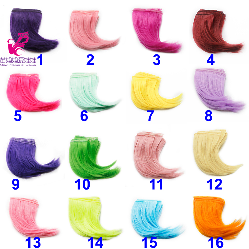 10CM 15CM Straight Doll Hair Black/Brown/Blond Synthetic Doll hair for monster high doll and for barbie doll