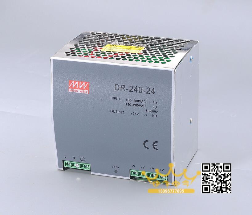 все цены на Meanwell rail mounted switch power DR-240W-5V/12V/24V/ industrial control cabinet power supply онлайн