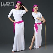 Vestido de danza del vientre para mujer Vestido + Diadema + Cadena de cintura + Pantalones de seguridad 5 Colores Performance Dance Costumes Chica Belly Dance Suit