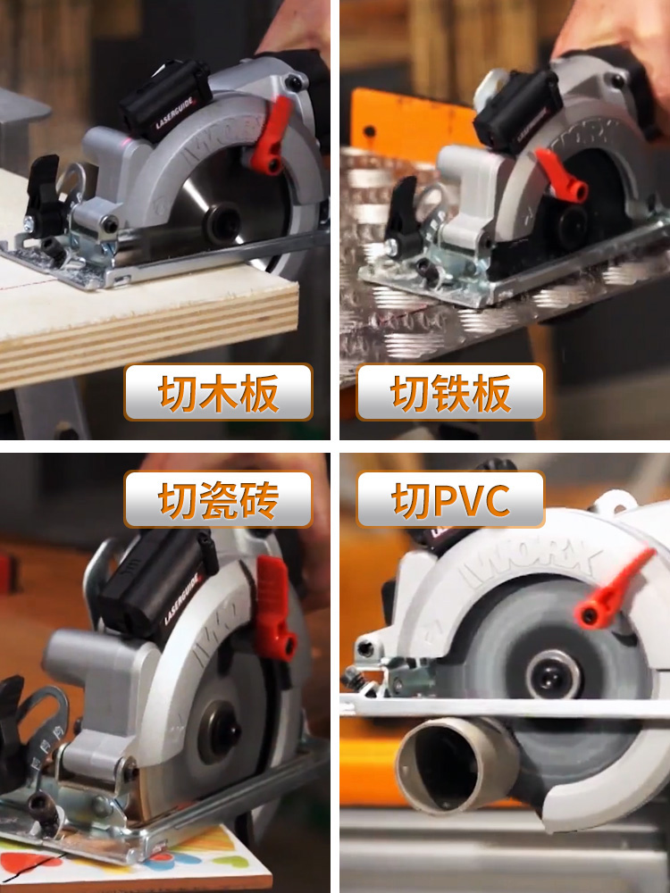 High-power woodworking saws wx427 multi-function 45-degree electric circular saw cutting machine decoration power tools