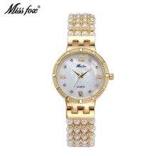 Watches Women Bracelet Pearl Shell Design Elegant Jewelry Qu