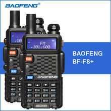 2pcs/lot Baofeng BF-F8+ Walkie Talkie VHF UHF Dual Band LED Display Portable Walkie Talkies Handheld Two Way Radio Communicator