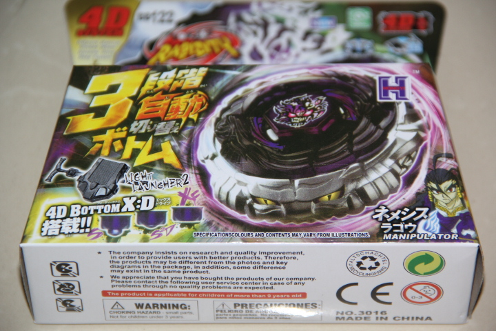 wholesale-3pcs-lot-Beyblade-Nemesis-X-D-Metal-Fury-4D-BB-122-Legends-Beyblade-Hyperblade-beyblade (1)