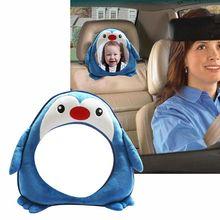 Милый пингвин Детские зеркала заднего вида безопасности автомобиля заднего сиденья легко зеркало для детей малыша