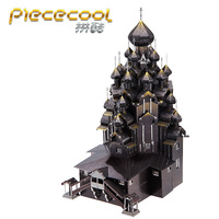 MMZ MODEL Piececool 3D metal puzzle Kizhi Church Of The Transfiguration Assembly metal Model kit DIY 3D Laser Cut Model puzzle