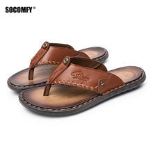 SOCOMFY Summer Men's Flip Flops Soft comfortable Microfiber Leather Slippers Beach Slipper Flip Flop Shoe For Men