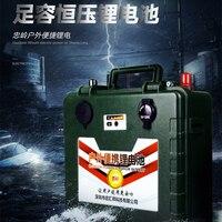 Big capacity high drain 12V/5V USB 120AH 280AH Li polymer Lithium ion Battery for boat motors/outdoor emergency power source