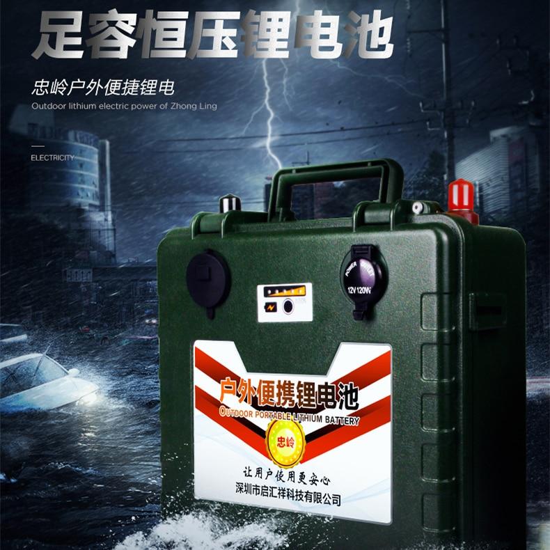 Grand-capacité haute vidange 12 v/5 v USB 120AH-280AH Li-polymère Au Lithium ion Batterie pour bateau moteurs/d'urgence en plein air source d'alimentation