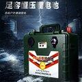 Grande-capacidade de alta drenagem 12 v/v USB 120AH-280AH 5 Li-Bateria de iões De Lítio polímero para o barco motores/fonte de alimentação de emergência ao ar livre