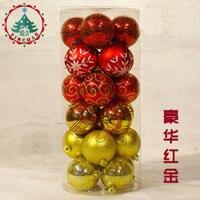 Adornos Navidad 2018 24pcs Xmas Ball 8cm Polystyrene Kerstballen Christmas Tree Ornaments Christmas Decorations For Home