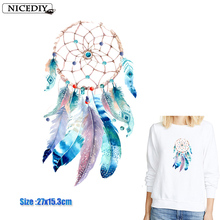 Nicediy Feather Wind Chimes Patches Heat Transfer Iron On Patch A-level Washable Clothes Stickers Easy Print By Household Irons