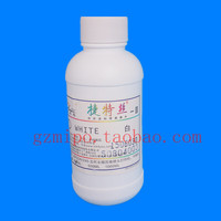 200ml For JETTEXTILE II Textile Ink Brunet Cloth Textile Direct Ink Jet Digital Printing